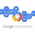 Google Cloud, i Big Data incontrano il machine learning